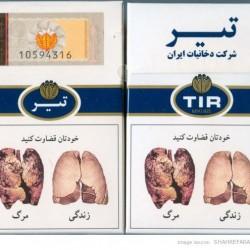 tir-cigarette-2