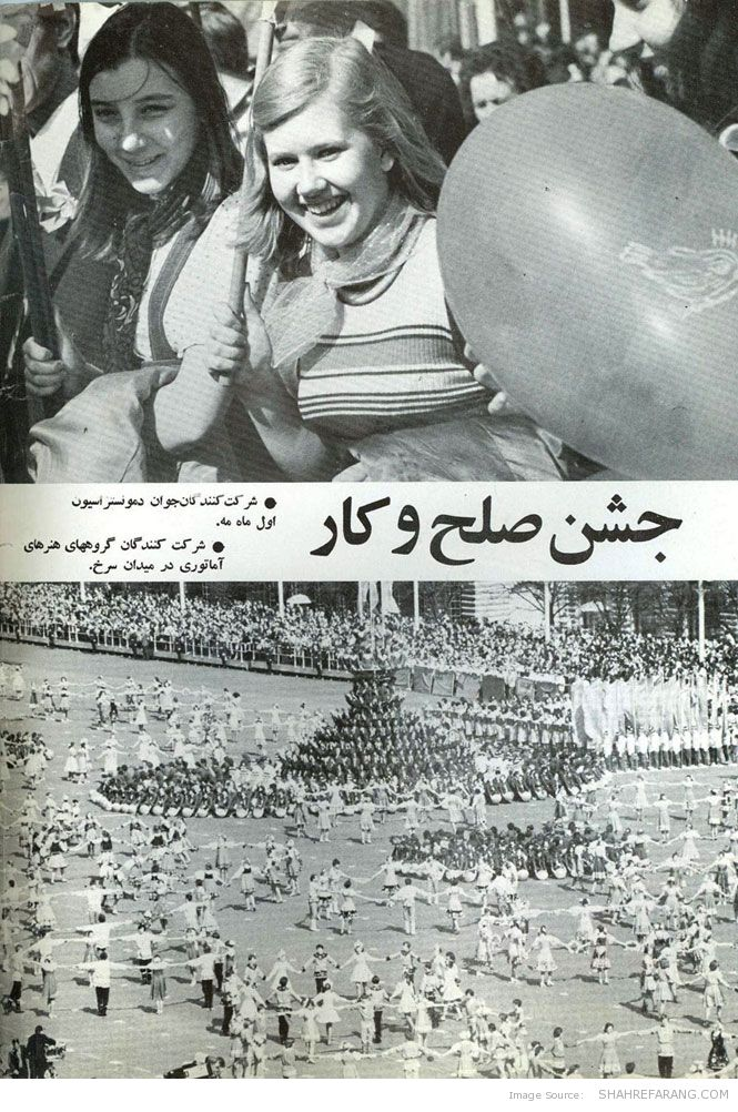Akhbar Magazine, Issue No. 5, Page 2