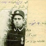 Bicycle Driving License (1930) (2)