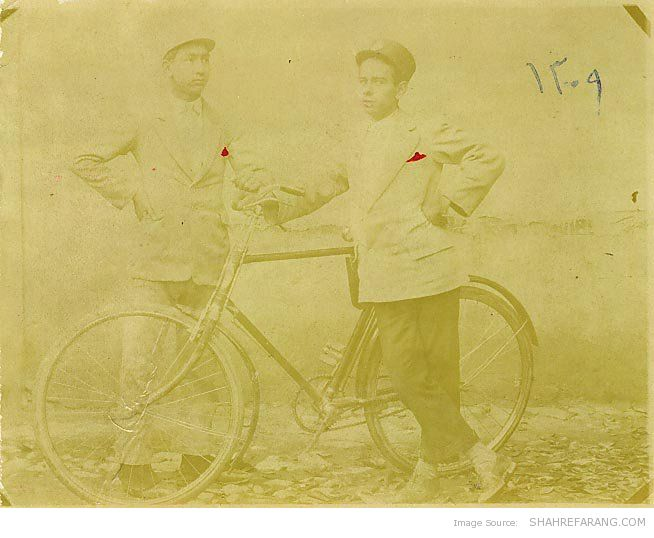 Bicycle Driving License (1930) (7)