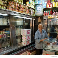 Grocery shop in Tajrish, Tehran