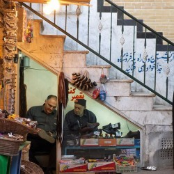 Cosy Shoe Repair, Tajrish-Tehran