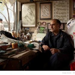 Calligrapher, Molavi street-Tehran