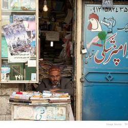 Bookshop next to Veterinary, Molavi Street, Tehran
