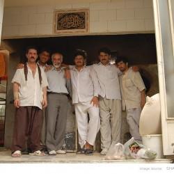 Bakers, Tajrish, Tehran