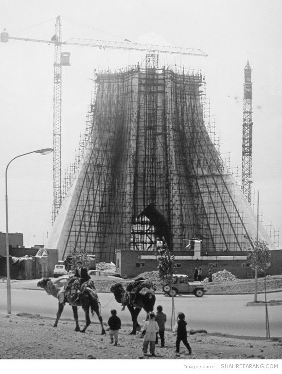 Azadi Tower, 1970