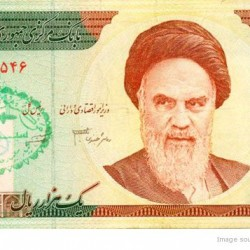 Defaced Iranian Banknote