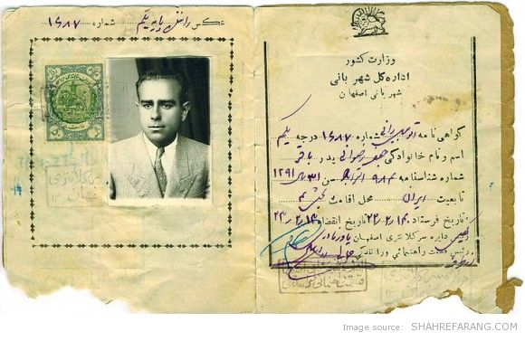 Iranian Driving License (1943)