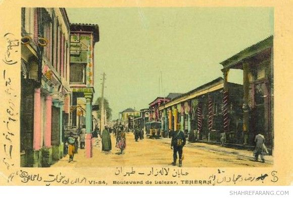 Lalezar avenue, postcard, around 1910-1920