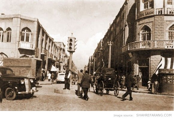 Lalezar avenue, the 1930