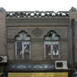 Lalezar avenue, Tehran - خیابان لاله زار (26)