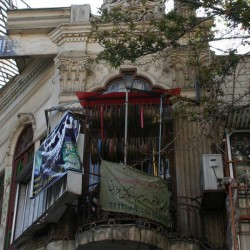 Lalezar avenue, Tehran - خیابان لاله زار (36)