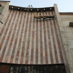 Lalezar avenue, Tehran - خیابان لاله زار (57)