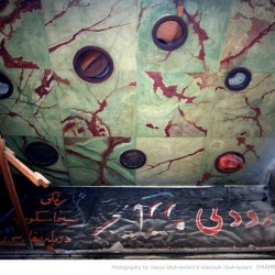 Lalezar avenue, Tehran - خیابان لاله زار (58)