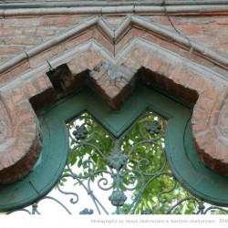 Ettehadiyeh House, Lalezar avenue, Tehran - خیابان لاله زار، ورودی خانه و باغ اتحادیه
