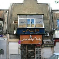 Grand Hotel, Lalezar avenue, Tehran - خیابان لاله زار، گراند هتل