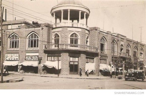 Lalezar avenue, Cafe Pars, the 1930s