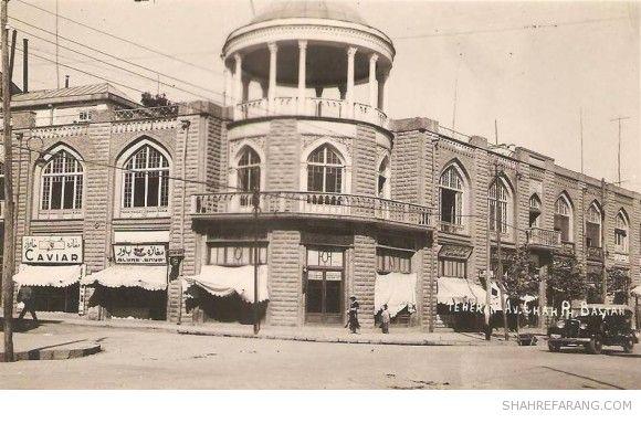 Lalezar avenue, Cafe Pars, the 1930s
