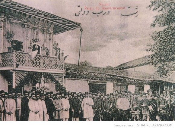 Government Building, Rasht, 1908