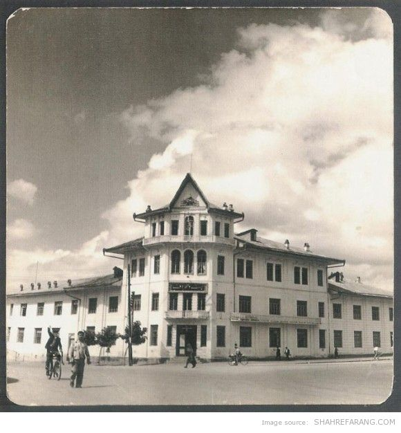 Central Post Office Building, 1958