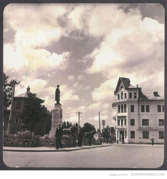Rasht Municipality Square, 1958