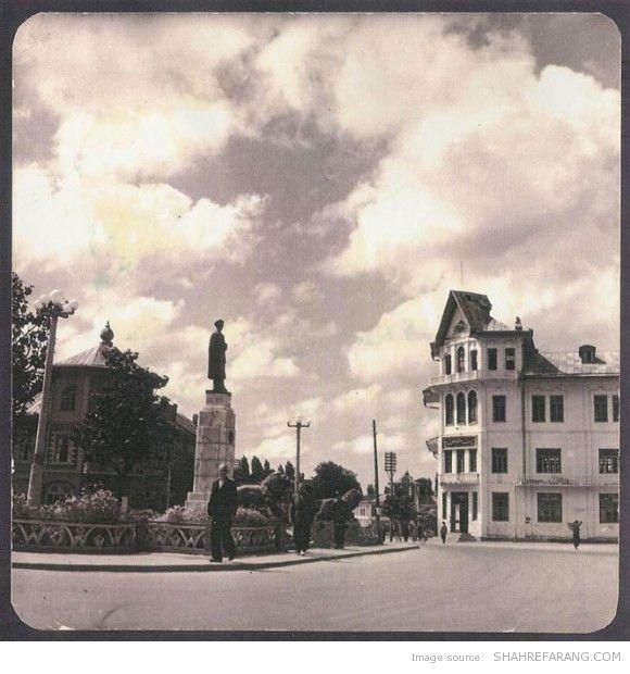 Rasht Municipality Square, 1958
