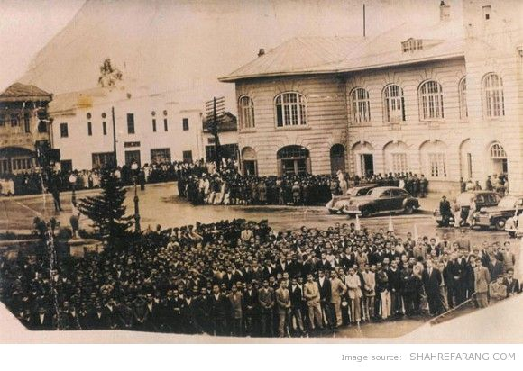 Rasht City Hall Savoy Hotel and Mayak Cinema, 1949