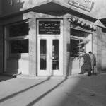 دفتر اداره اطلاعات و روابط فرهنگی ایالات متحد آمریکا در ایران (۱۳۳۰) - U.S.I.E.S. In Iran, 1950