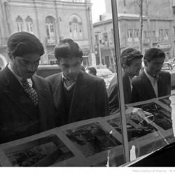 دفتر اداره اطلاعات و روابط فرهنگی ایالات متحد آمریکا در ایران (۱۳۳۰) - U.S.I.E.S. In Iran (1950)