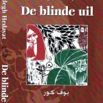 The Blind Owl - بوف کور