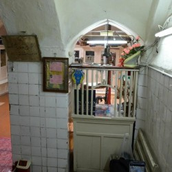 Mehdikhani Public Bath
