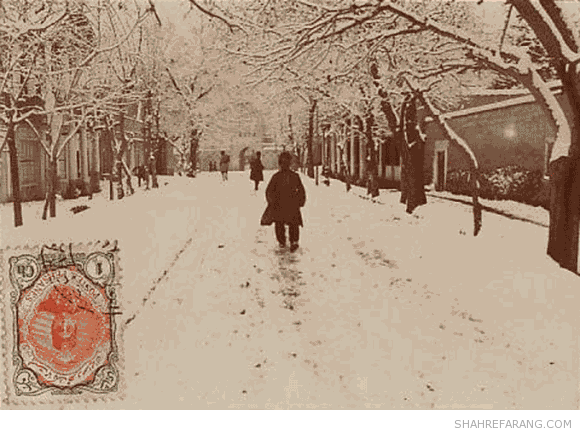 Alao-Ddowleh Avenue in Winter, about 1910