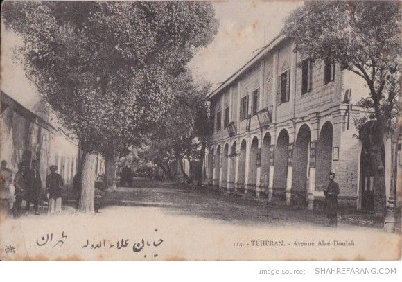 Htel de France, Alao-Ddowleh Avenue, 1915