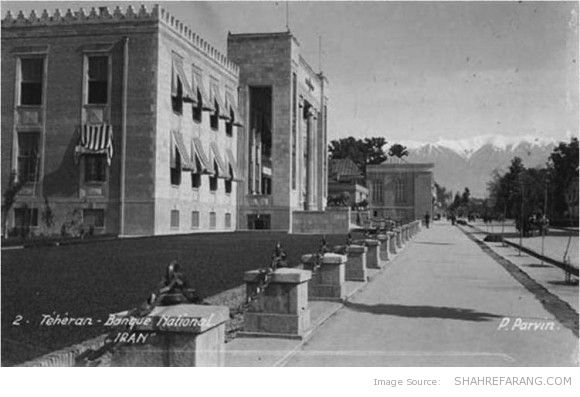 Banke Melli Building (The National Bank), Ferdowsi Ave, 1930s