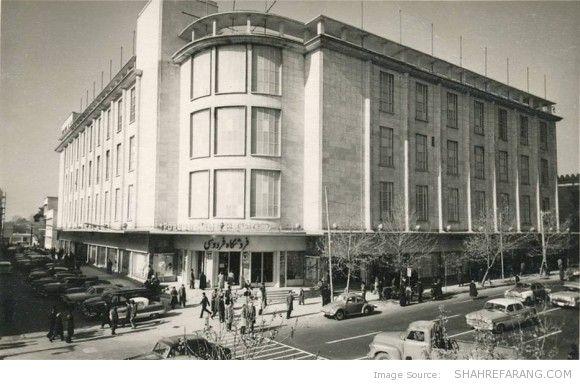 Ferdowsi Department Store, Ferdowsi Avenue, mid 1960s