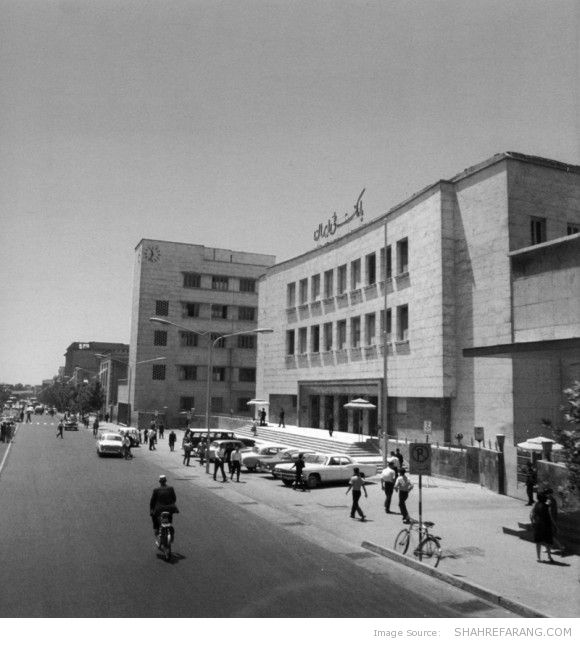 Banke Melli Building (The National Bank), Ferdowsi Ave, 1966 (Photo by Mahmoud Pakzad)