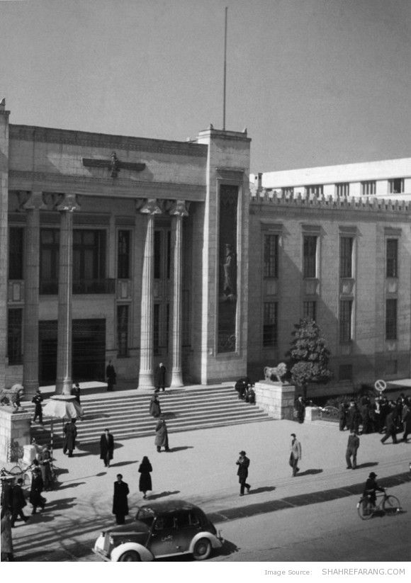 Banke Melli Building (The National Bank), Ferdowsi Ave, 1946