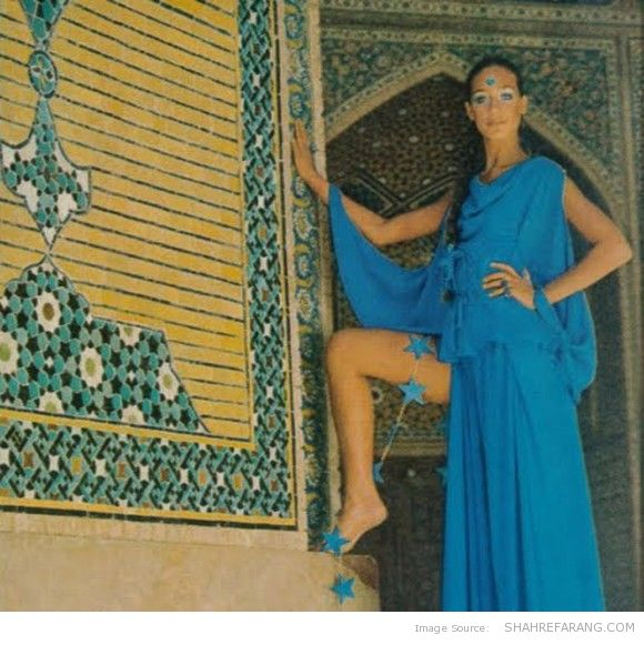 Vogue in Iran, December 1969