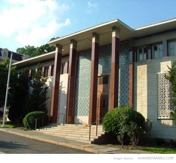 Former Embassy of Iran in Washington D.C.