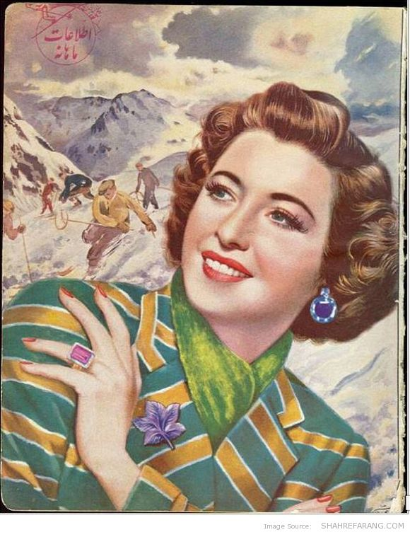 Cover of Ettela'at Monthly, ~1949-1950