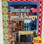 persepolis-peckham-03