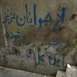 Walking in Tehran's Amirabad - پرسه در امیرآباد (8)