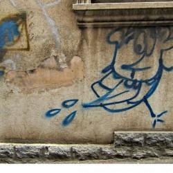 Walking in Tehran's Amirabad - پرسه در امیرآباد (17)