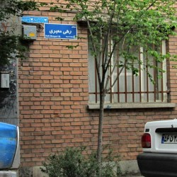 Walking in Tehran's Amirabad - پرسه در امیرآباد (47)