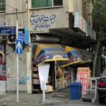 Walking in Tehran's Amirabad - پرسه در امیرآباد (52)