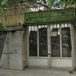 Walking in Tehran's Amirabad - پرسه در امیرآباد (64)