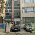 Walking in Tehran's Amirabad - پرسه در امیرآباد (67)