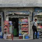 Walking in Tehran's Amirabad - پرسه در امیرآباد (91)