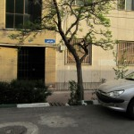 Walking in Tehran's Amirabad - پرسه در امیرآباد (105)