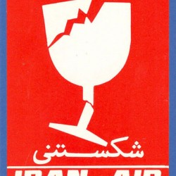 Iran Air Baggage Label - Fragile